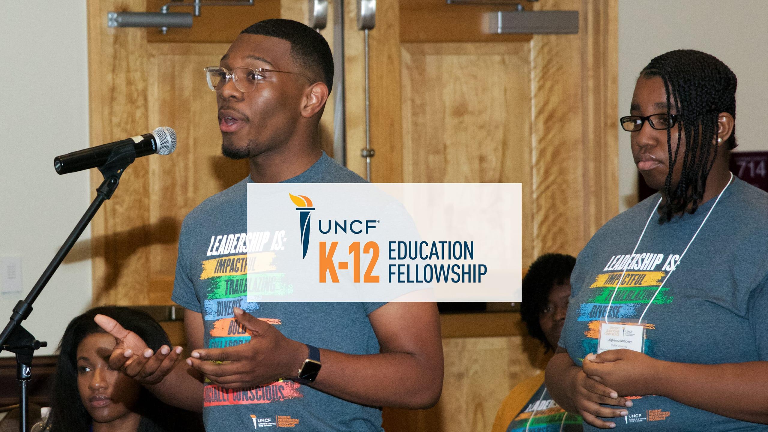 K-12 education fellowship hero image