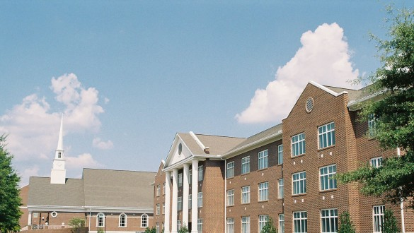 Building at Claflin University
